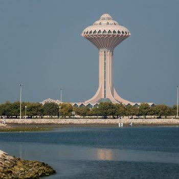 Al Khobar Tower, Al Khobar, Saudi Arabia.